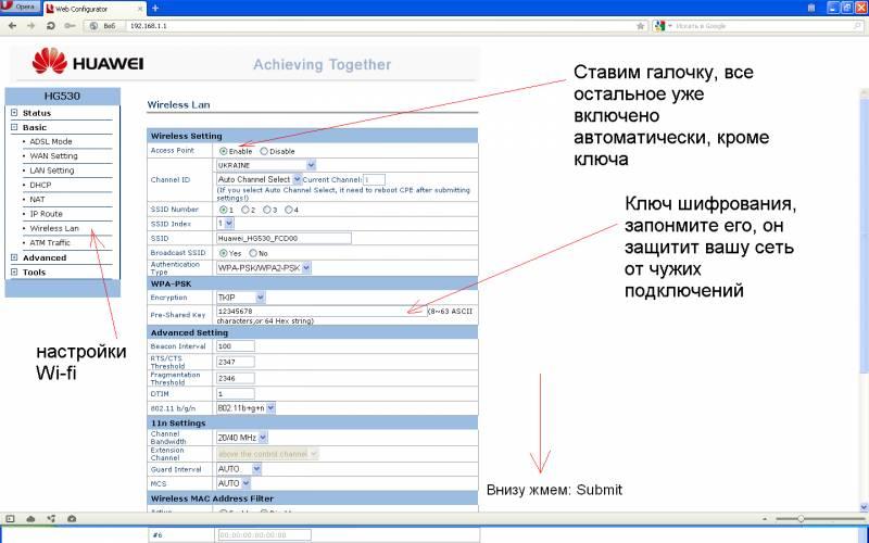 Находим Authentication type: предпочтительно выбрать WPA-PSK/WPA2-PSK. . P
